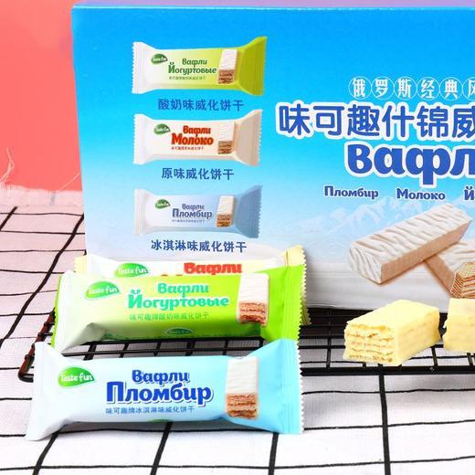 [俄罗斯口味冰淇淋威化饼干]口感轻弹不甜腻  松脆溢香  408g*1盒装 商品图2