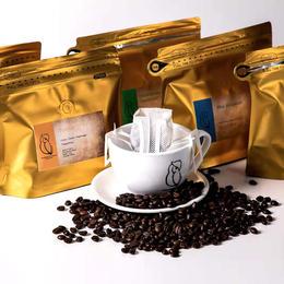 【足不出户 喝遍世界经典咖啡】极夜精选挂耳咖啡组合 精选咖啡 浓香醇厚
