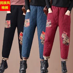 MQ-1550-826新款民族风优雅气质休闲宽松棉麻贴花加厚棉裤TZF
