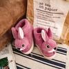 PDD-ASJJX201130冬季儿童居家可爱卡通兔包跟棉鞋TZF 商品缩略图3