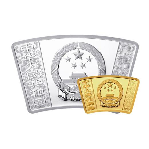 2021牛年扇形金银币 商品图4