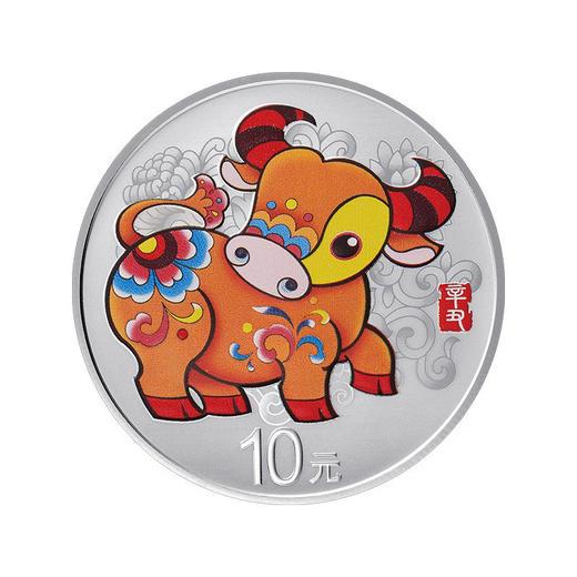 2021牛年30克圆形彩色金银纪念币 商品图1