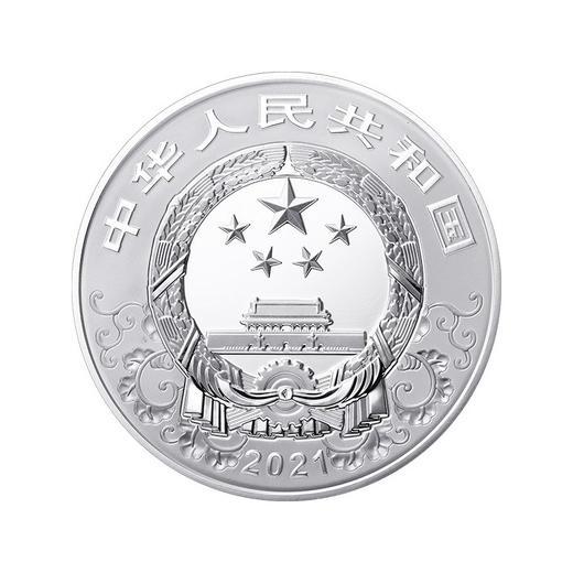 2021牛年30克圆形彩色金银纪念币 商品图2