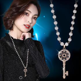 SJSP-SJ20171124YS新款时尚气质百搭长款钥匙珍珠毛衣链TZF