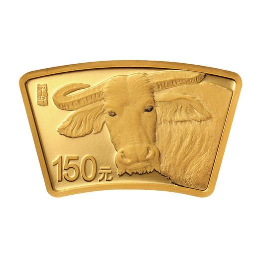 2021牛年扇形金银币 商品图5