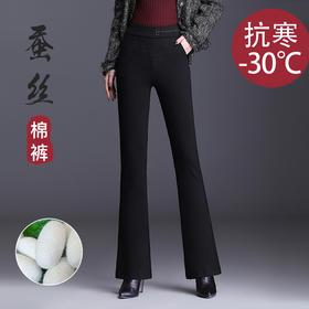 PX-KPWM8105新款蚕丝绒棉百搭女裤TZF