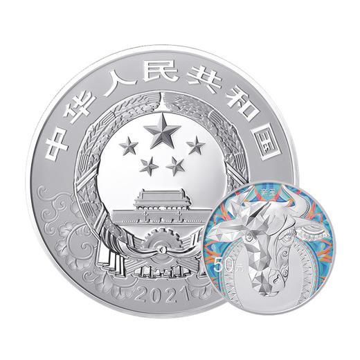 2021牛年150克彩色精制银币 商品图1