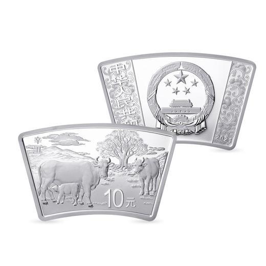 2021牛年扇形金银币 商品图3