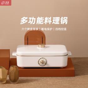 适盒A4BOX多功能料理锅 | 经典款 | 基础商品