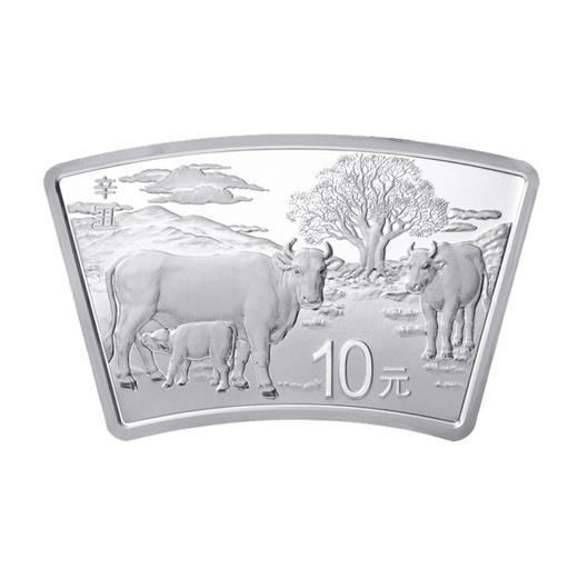 2021牛年扇形金银币 商品图1