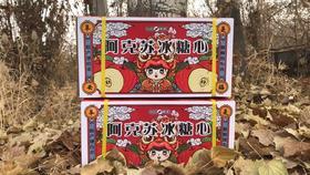 【半岛商城】新疆阿克苏苹果 毛重11斤 净重9.3斤以上 20枚果左右 80-85规格