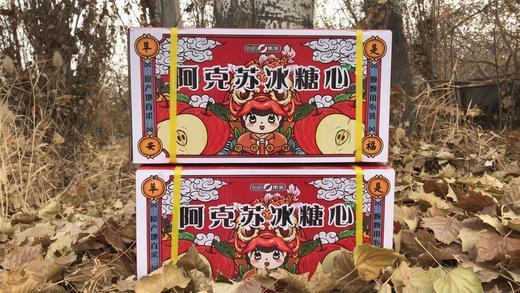 【半岛商城】新疆阿克苏苹果 毛重11斤 净重9.3斤以上 20枚果左右 80-85规格 商品图0