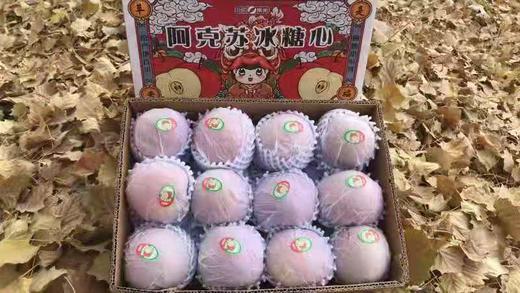 【半岛商城】新疆阿克苏苹果 毛重11斤 净重9.3斤以上 20枚果左右 80-85规格 商品图2