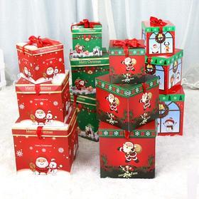 *圣诞礼盒纸质礼物盒圣诞节礼品包装盒圣诞树装饰礼盒堆头橱窗摆件 | 基础商品