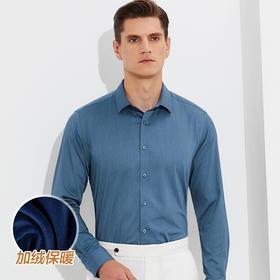 ZCFS新款男士翻领长袖加绒加厚纯色弹力保暖衬衣TZF