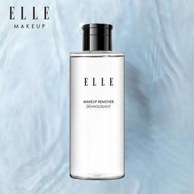 ELLE温和净颜卸妆液水清洁彩妆无残留深层补水清爽不黏ELLEMAKEUP