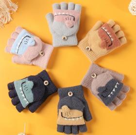 【手套】*儿童手套冬季半指女针织毛线半截漏指保暖加厚露指翻盖男手套 | 基础商品