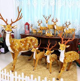 *圣诞麋鹿绒毛仿真鹿梅花小鹿圣诞树装饰品 橱窗场景布置道具 | 基础商品