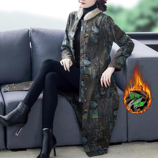AHM-qyy9847新款时尚优雅气质立领长袖长款印花夹棉外套TZF 商品图3