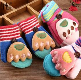 【手套】*冬季儿童手套 宝宝冬天保暖手套小孩针织加厚挂脖手套 卡通手套 | 基础商品
