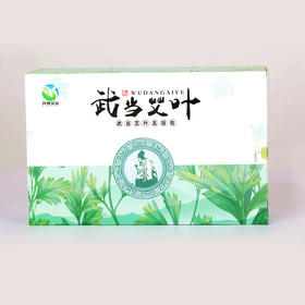 【张湾区】艾叶养生足浴包30g*10包