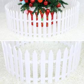 *圣诞树围栏 圣诞节装饰栅栏 1.2米/1.6米白色塑料栅栏 场景布置 | 基础商品