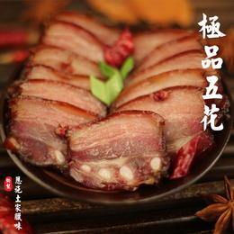 【外婆家的味道】手工恩施土腊肉 7分瘦3分肥 五花/后腿/香肠 香糯味浓