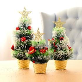 【装饰品】*松针迷你小圣诞树套餐摆件家用店铺开业场景布置圣诞装饰装饰用品 | 基础商品