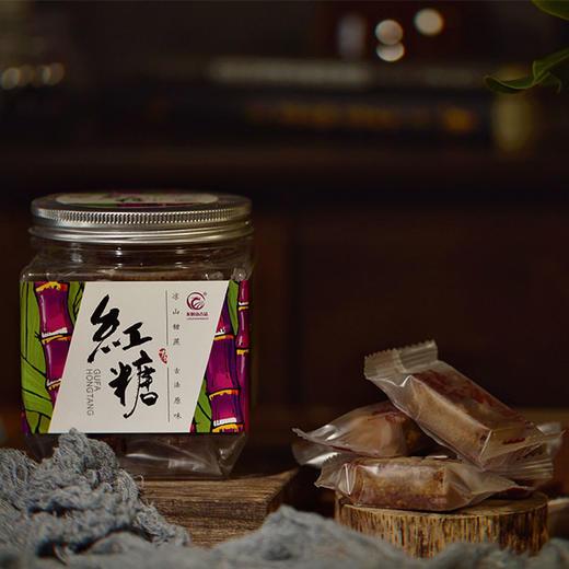 大凉山古法红糖  原味红糖  256g  独立包装  方便携带 商品图1