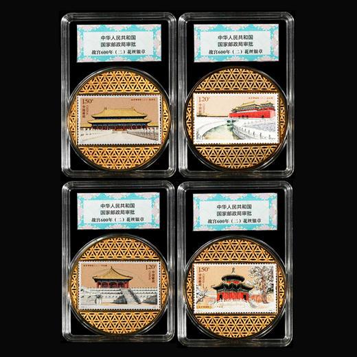 故宫邮票花丝纪念银章(四枚) 商品图1