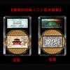 故宫邮票花丝纪念银章(四枚) 商品缩略图3