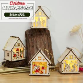 【装饰品】*圣诞装饰品灯光小木屋酒店酒吧圣诞树装饰挂饰 | 基础商品