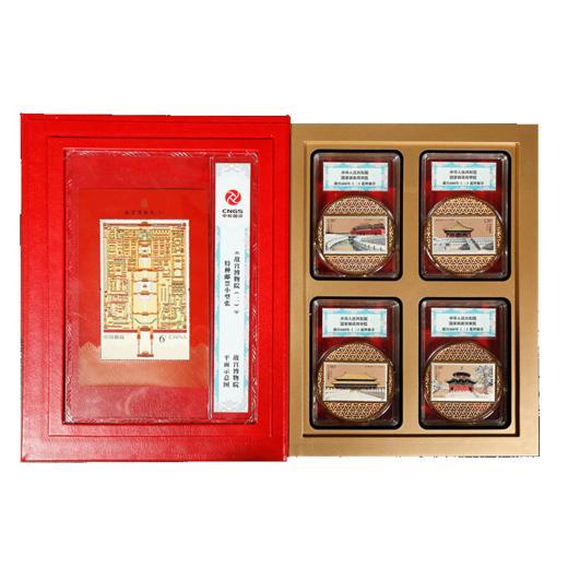 故宫邮票花丝纪念银章(四枚) 商品图5