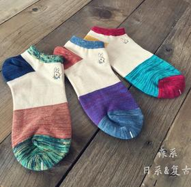 【女袜】 *春秋冬季女士船袜 纯棉短袜 浅口女袜 女款短筒袜子 | 基础商品