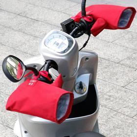* 电动车轻便摩托车车把手套 自行车防风防寒手套 | 基础商品