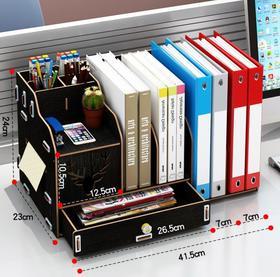 【办公室用品】*办公室桌面收纳盒 办公用品文件架创意书架资料架木质书本置物架 | 基础商品