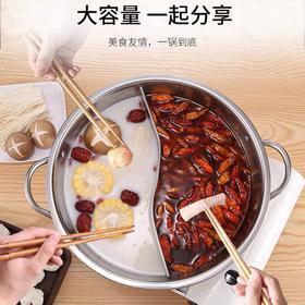 国风鸳鸯火锅34cm | 基础商品