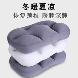 【300+加次修改 只为一个枕】egg sleeper 五睡区围头颈椎舒缓枕 云枕护颈助睡眠释压鸡蛋枕 呵护枕头