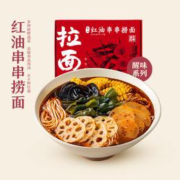 99选6[红油串串捞面]红油爽辣 口感爽脆 352g/盒