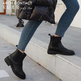 安启美奈2020新款马丁靴、短筒靴,中筒棉冬靴