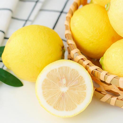 【酸爽一下】万州尤力克黄柠檬 淡淡橙味 高维C柠檬酸 皮薄多汁 新鲜直发 商品图0