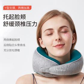 【新年礼物】西屋U209蜗牛枕 护颈椎肩部脖子按摩器 便携U型午休旅行枕