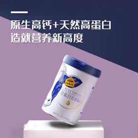 【荐】新品速抢认养一头牛全脂/脱脂奶粉800g/罐成人中老年儿童学生高钙营养冲饮早餐