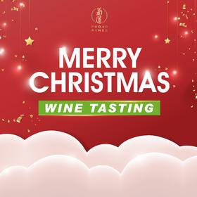 【12.19 广州门票Guangzhou Ticket】辞旧迎新葡道广州品鉴会 Merry Christmas and Happy New Year Tasting
