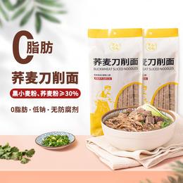 农道好物 荞麦刀削面 0脂肪 高饱腹 低升糖  500g/袋