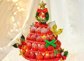 【2021】新年草莓许愿树
