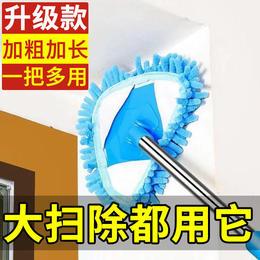 PDD-YHRYP201212新款家用厨房瓷砖卫生间墙面地天花板清洁轻便迷你小拖把TZF