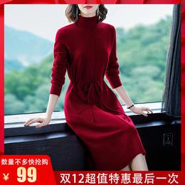 XFFS856新款高领气质修身连衣裙TZF