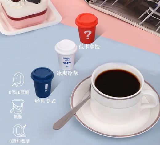 【轻诉】冷萃冻干咖啡 全新上线 /   混合12颗装  随时随地享有一杯好咖啡 商品图11