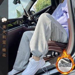 【为思礼】一条过冬 来自澳大利亚的棉花 纯棉休闲运动裤 超柔水貂毛加绒加厚 视觉增高10cm不是梦 舒服到可以穿着睡觉的阔腿裤 运动出街皆可